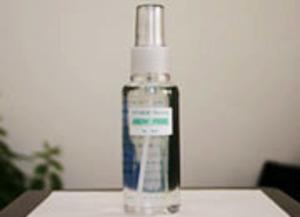 リッチフィール(洗い流さない毛髪保護剤)